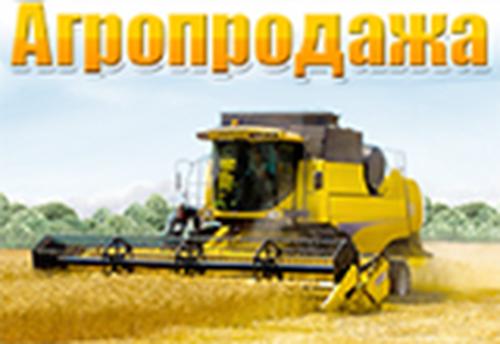 Agroprodazha