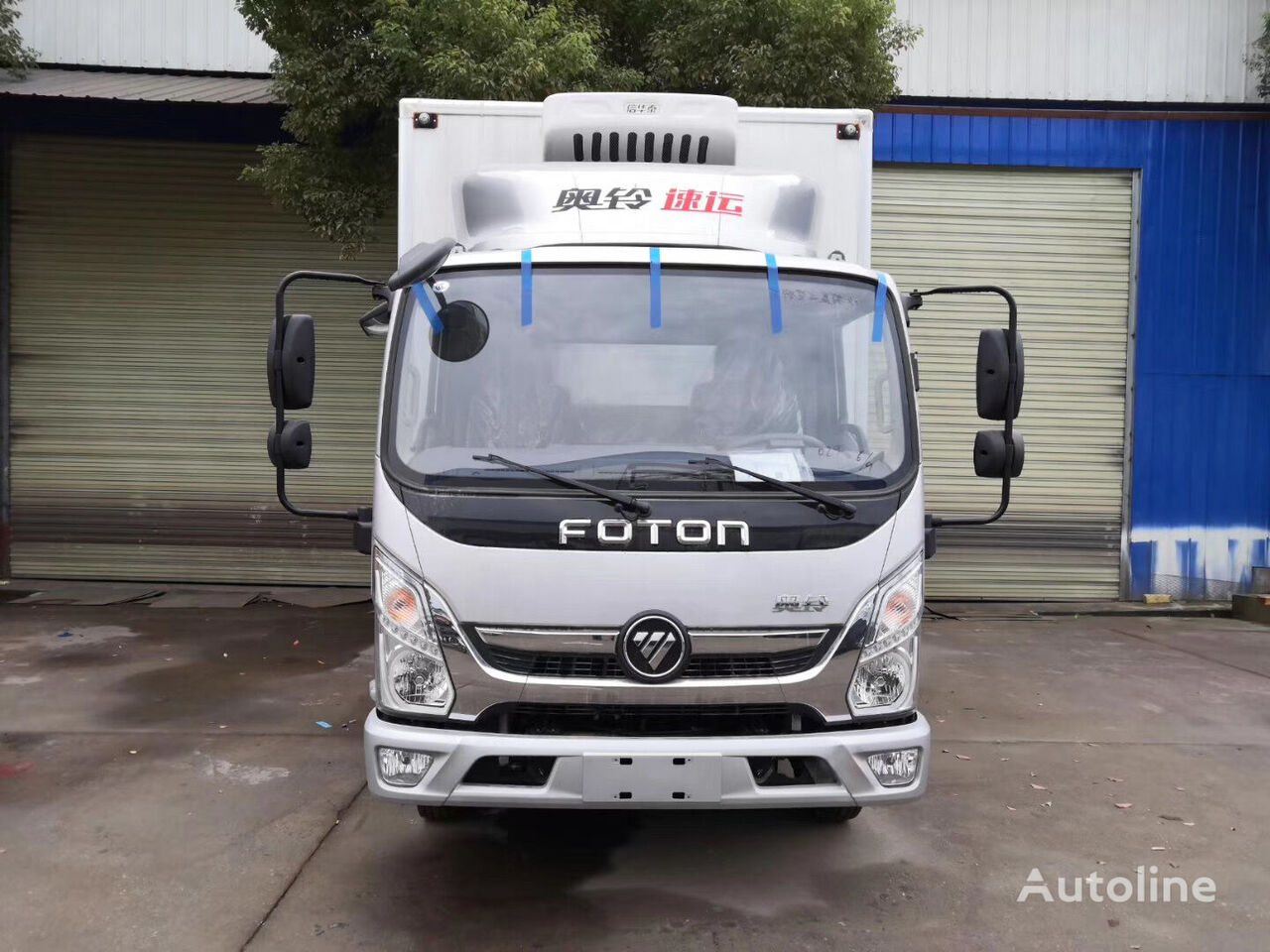 new FOTON BJ5048XYY7JEA-AB1 refrigerated truck < 3.5t