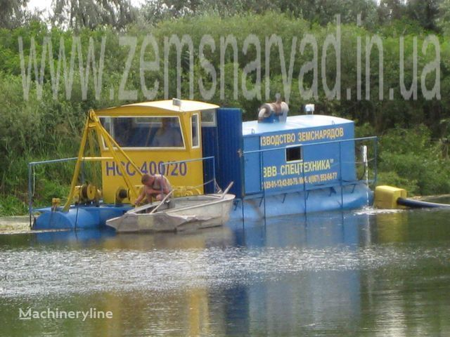 new NSS 400/20-GR zemsnaryad dredge