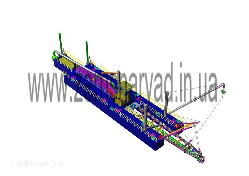 new NSS  6000/70-F dredge