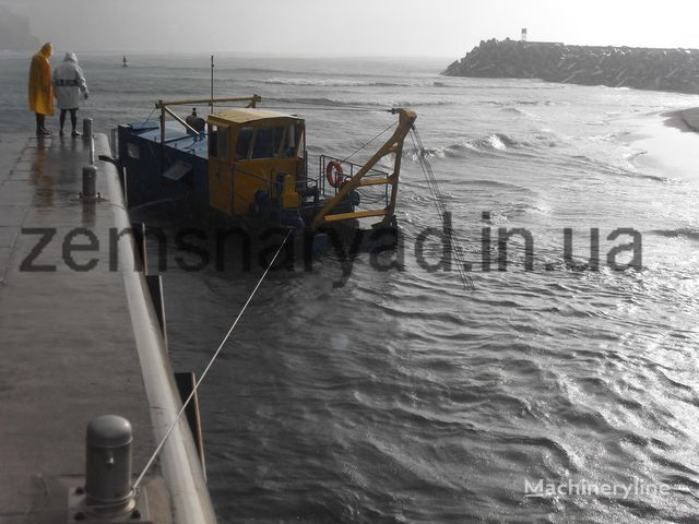 new NSS Zemsnaryad dredge