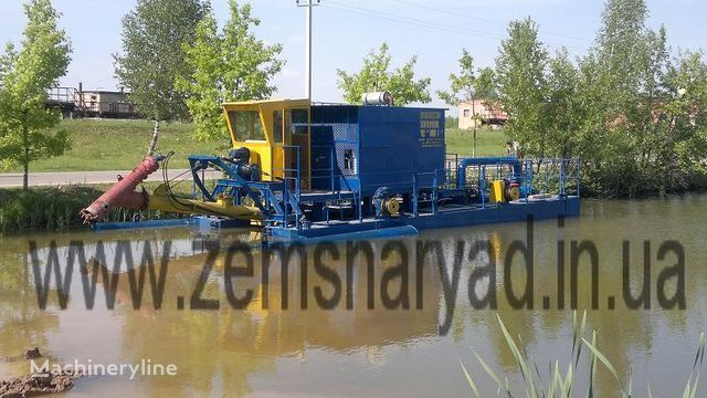 new NSS Zemsnaryad 800/40-F dredge