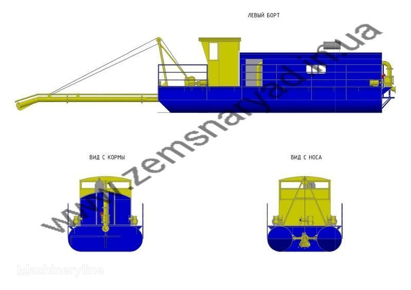 new NSS Zemsnaryad NSS 1600/25-1 dredge