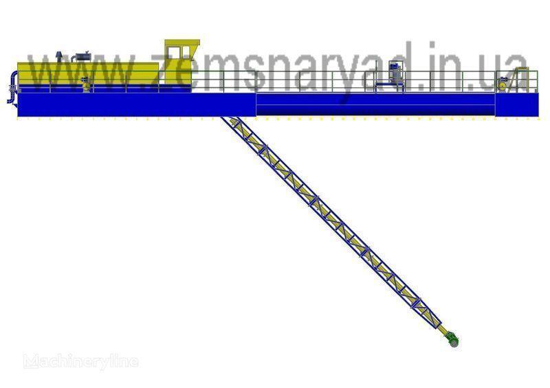new NSS Zemsnaryad NSS 1600/25-F-K dredge