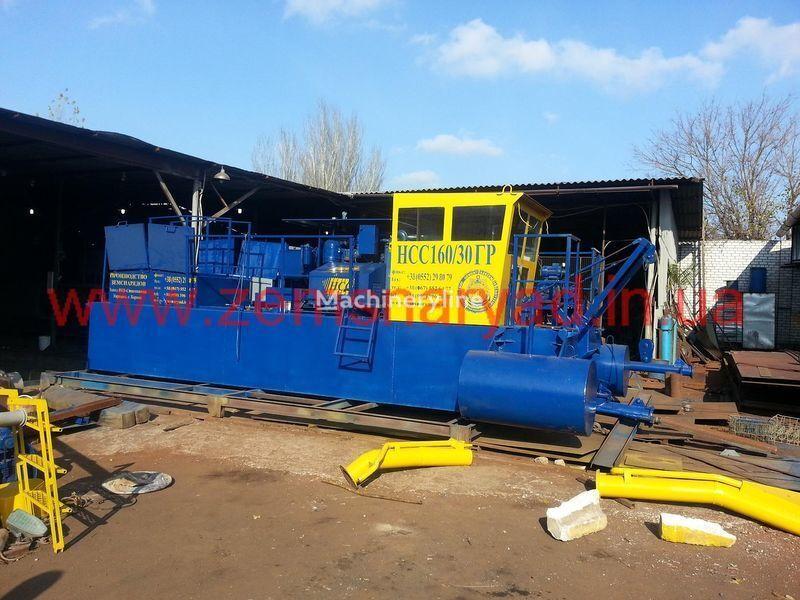new NSS Zemsnaryad NSS 160/30-GR dredge
