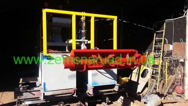 new NSS Zemsnaryad NSS 250/40-GR-F dredge