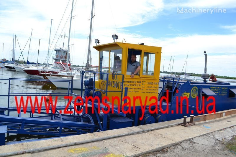 new NSS Zemsnaryad NSS 400/20-F-GR-K dredge