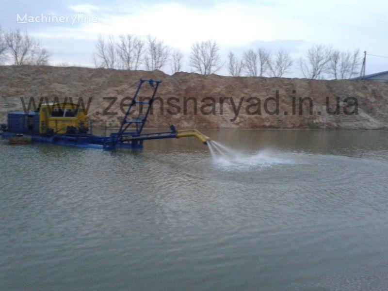 new NSS Zemsnaryad NSS 400/20-K-GR dredge