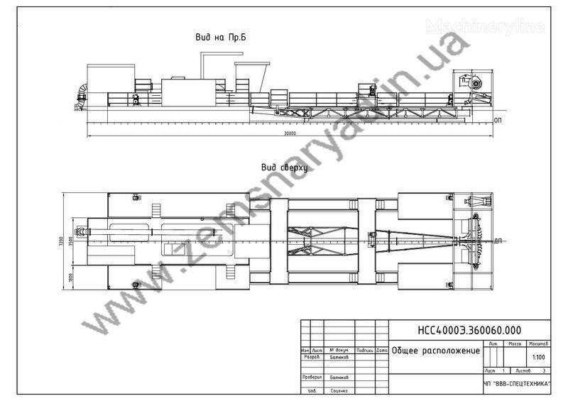 new NSS Zemsnaryad NSS 4500/70-F dredge