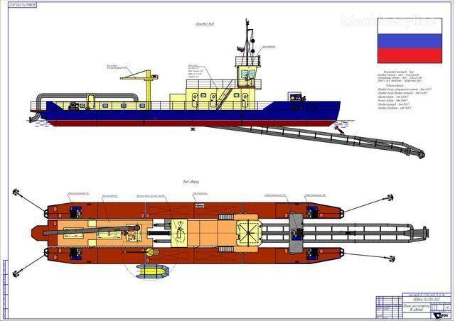 new LS-27 M 3000/72 D-EZh dredge