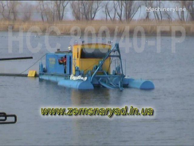 new NSS 800/40 dredge