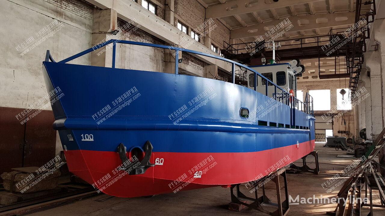 new Samohodnaya barzha Vostok dredge