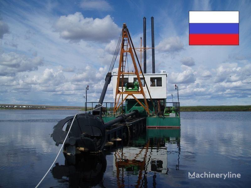 new Zemsnaryad LS-27M6 1400 FR dredge