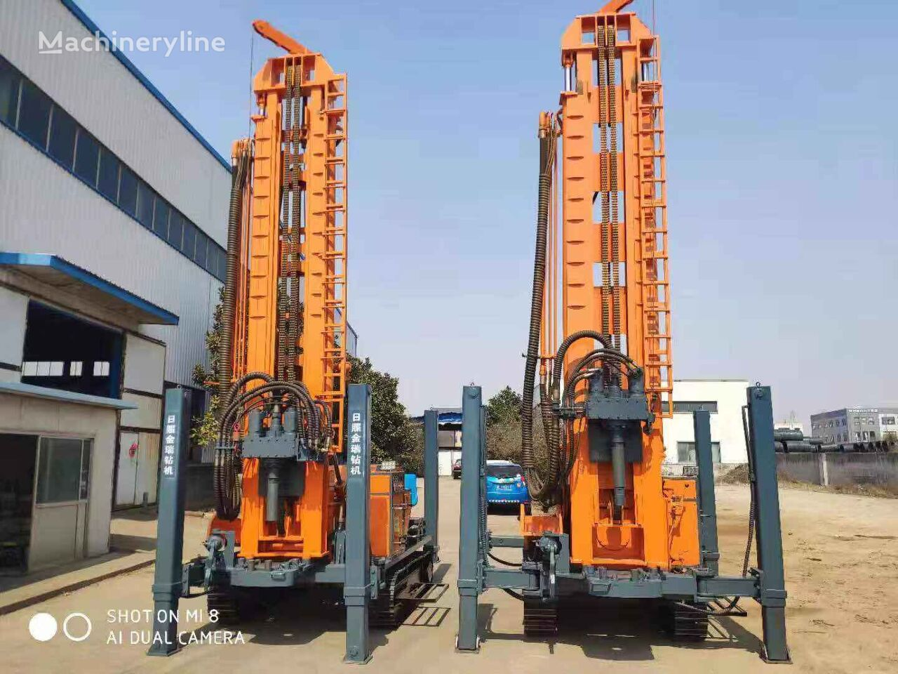 new Atlas Copco 200m Water well drilling rig drilling rig