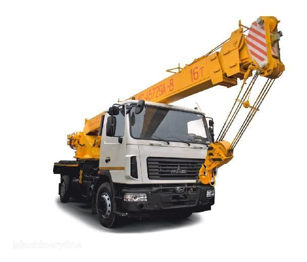KS -45729A-0, 4, 8 on chassis MAZ mobile crane