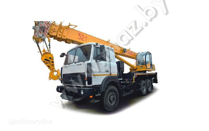 MAZ KS-5571BY-K mobile crane