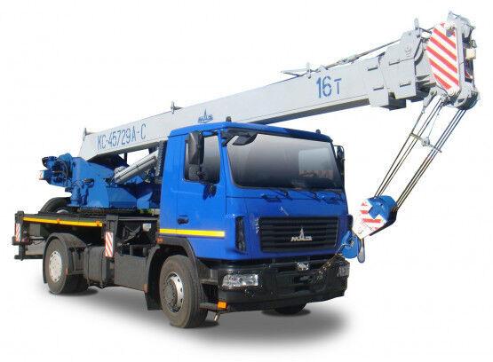 new KS KS-45729A-W-02 on chassis MAZ MAShEKA KS-45729A-W-02 mobile crane