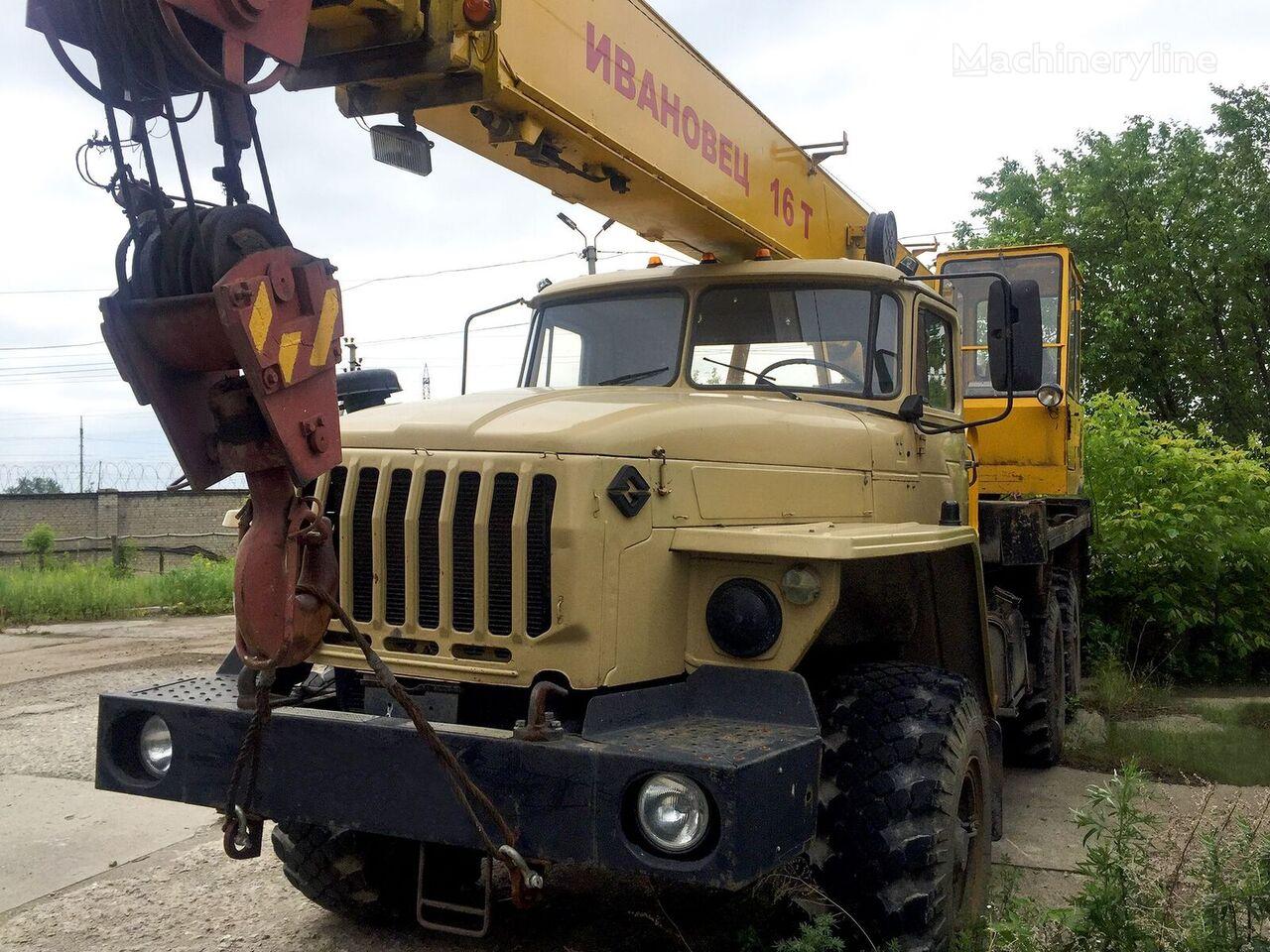 Ivanovets KS-35714 on chassis URAL mobile crane