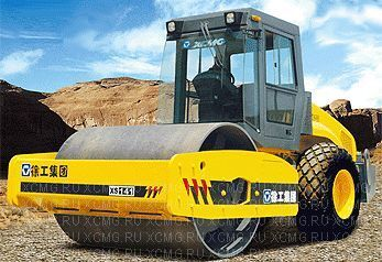 new XCMG XS142 single drum compactor