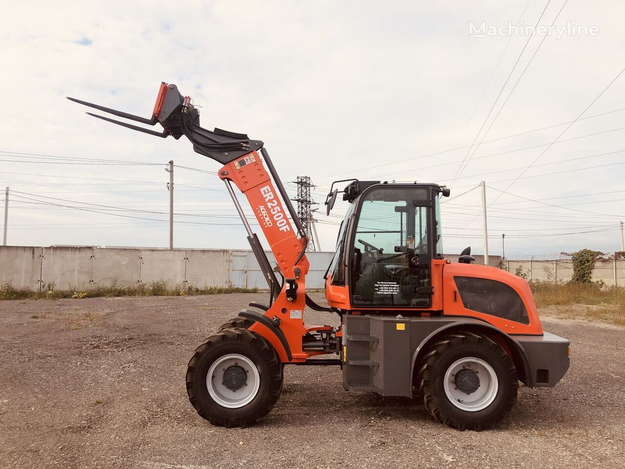 new EVERUN ER2500F telescopic wheel loader