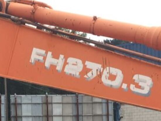 FIAT-HITACHI FH 270  tracked excavator for parts
