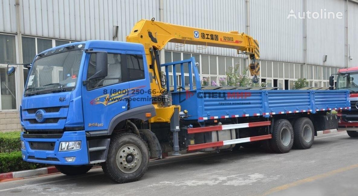 new FAW (6*4) loader crane