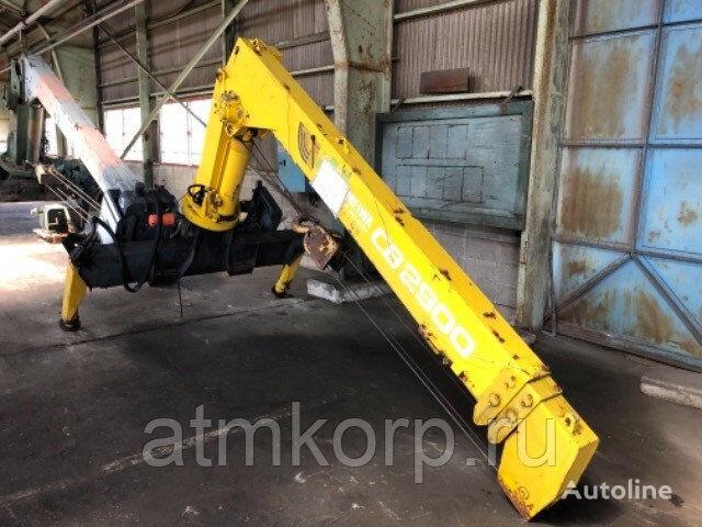 ShinMaywa Crane CB29-15 SP loader crane