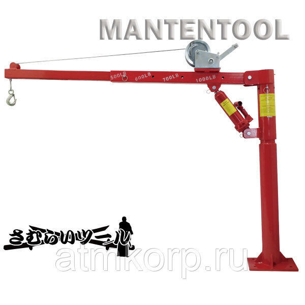 KMU 0,45 tn ruchnoy gidravlicheskiy s lebe loader crane