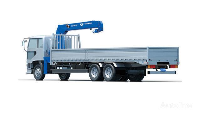 new TADANO ZE553MH, ZE543MH loader crane