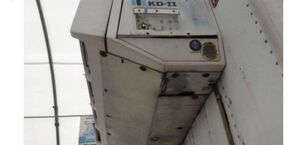 Refrigeration units for sale, buy new or used refrigeration unit