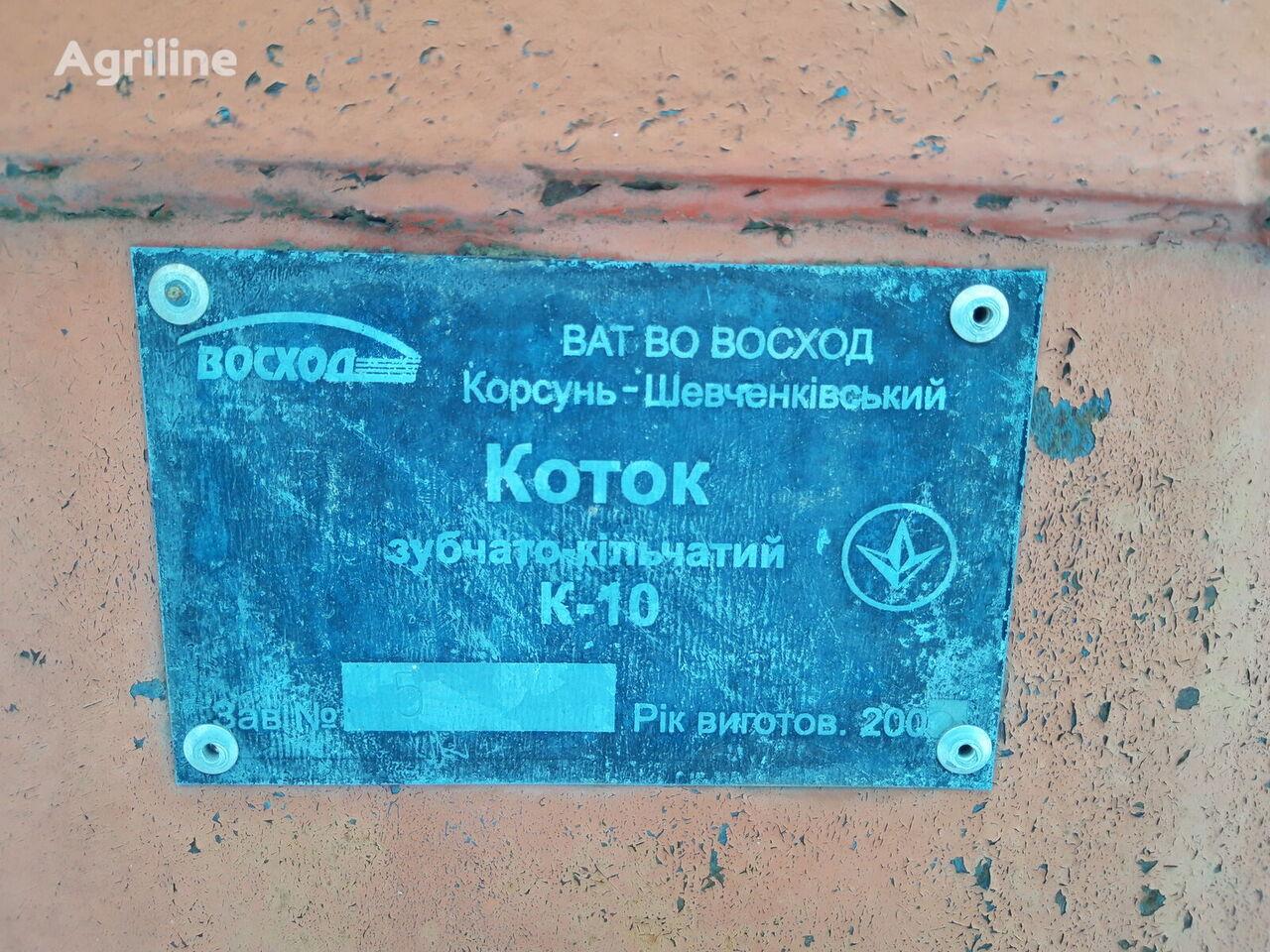 Korsun K-10 field roller