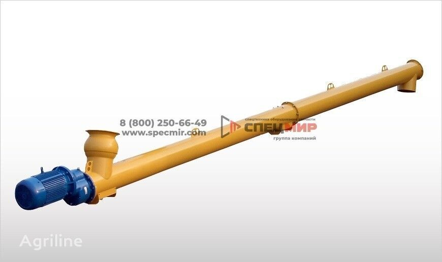new LSY 273 grain auger