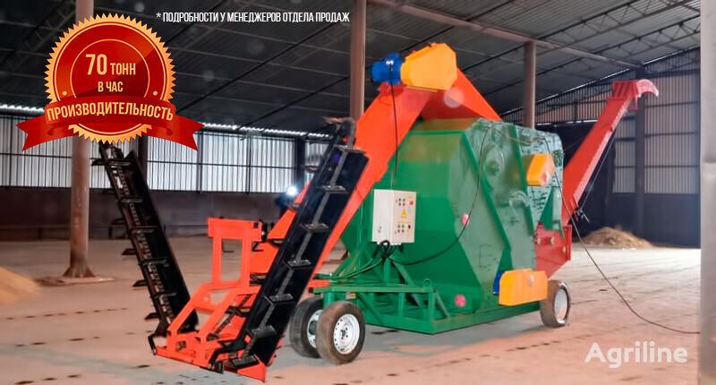 new MZK-70 grain cleaner