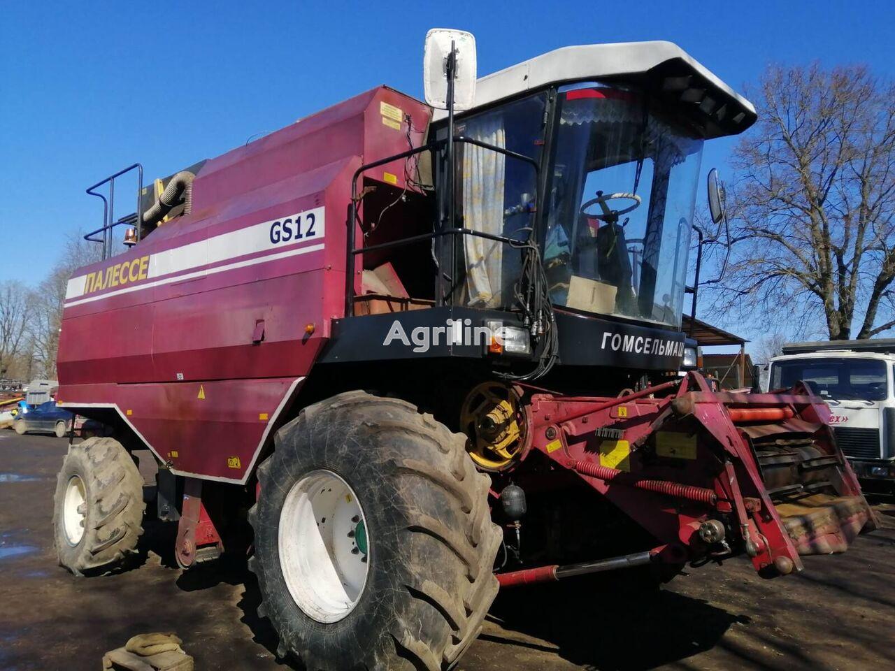 GOMSELMASH GS-12 grain harvester