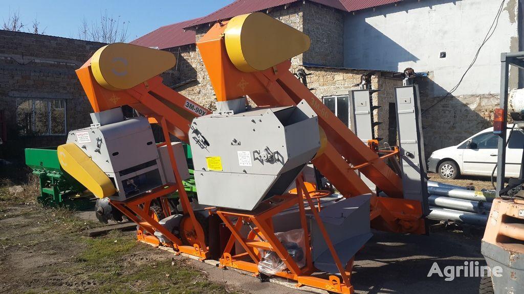 new ZM-60Usilennyy  (ZM-90U) Novyy grain thrower
