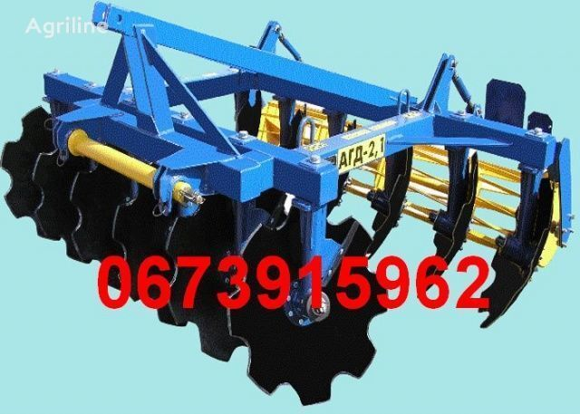 AGROREMMASH AGD-2.5 ;AGD-2,5L ; AGD-2.5R; AGD-2.8;AGD-2,8L  harrow