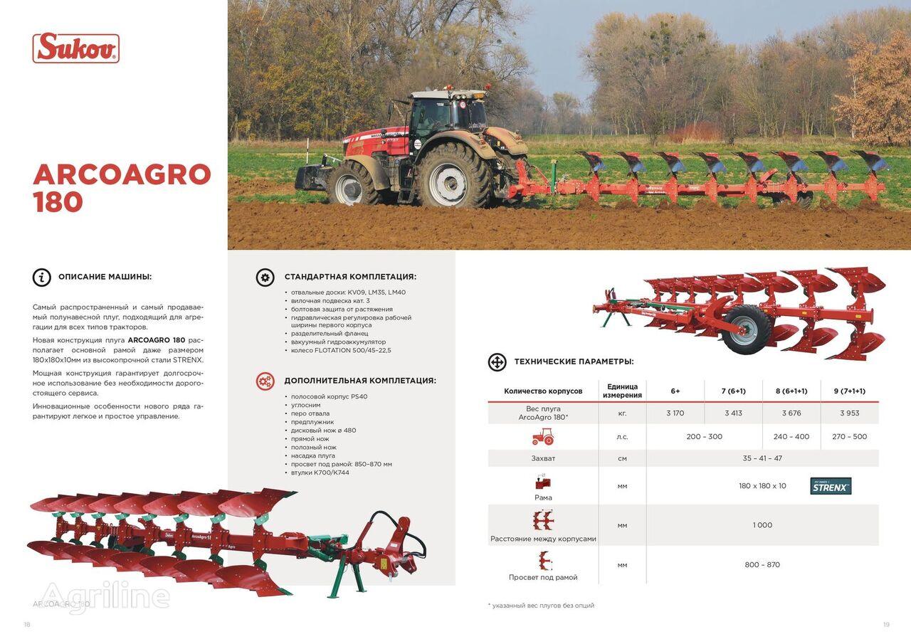 new SUKOV   ArcoAgro 180 reversible plough
