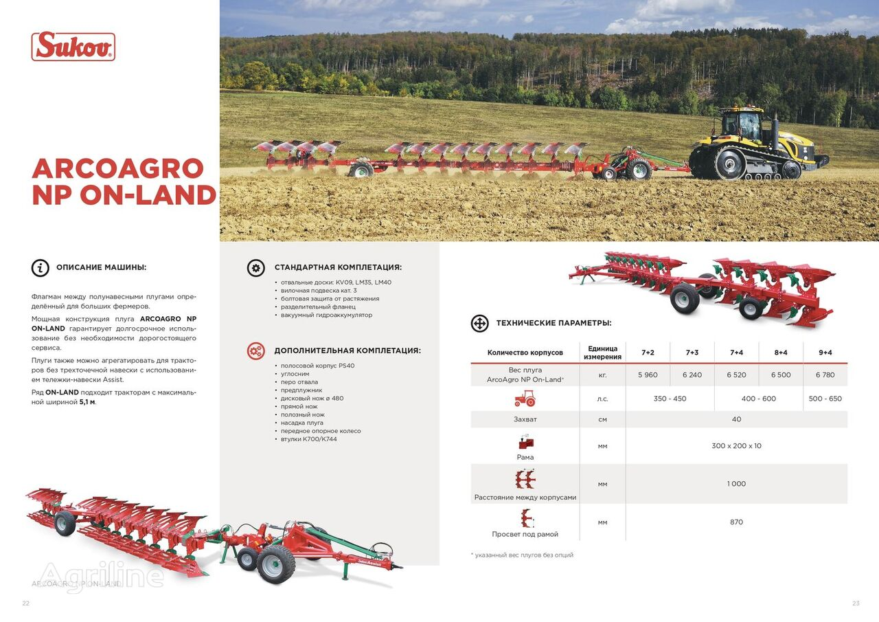 new SUKOV Arcoagro NP On-Land reversible plough
