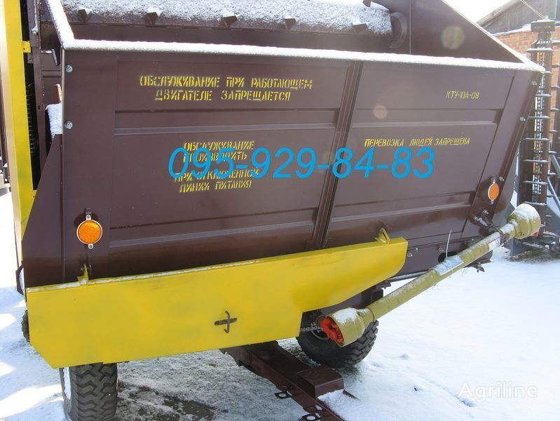 new KTU-10A self propelled feed mixer