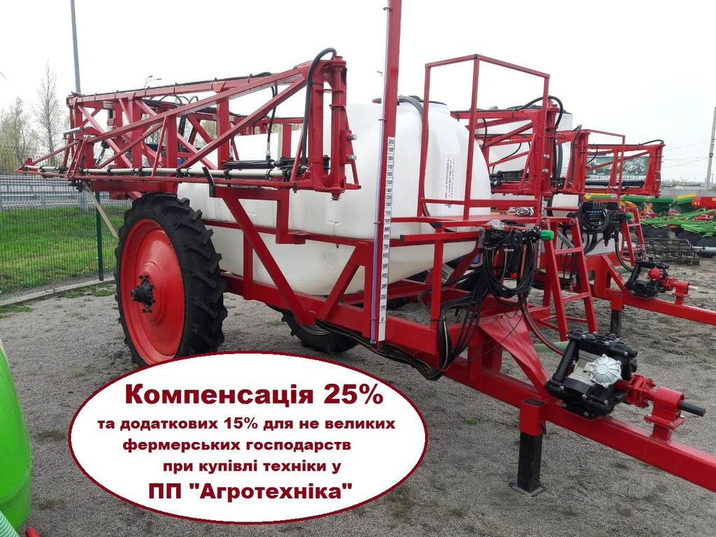 new ORP 2000 - DERZhAVNA KOMPENSACIYa 25% trailed sprayer