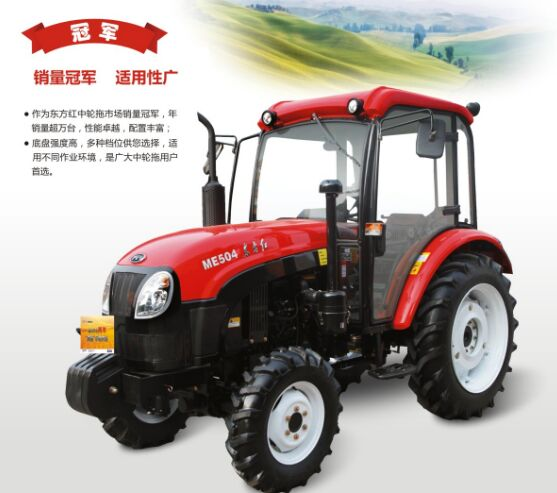 new YTO ME504 50HP  wheel tractor
