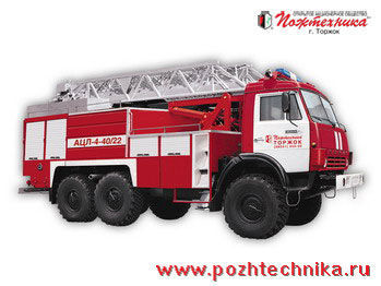 KAMAZ  ACL-4-40/22  fire ladder truck