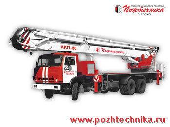 KAMAZ AKP-30 fire ladder truck