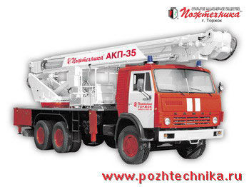 new KAMAZ AKP-35 fire ladder truck