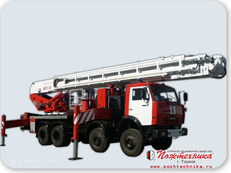KAMAZ AKP-50 fire ladder truck