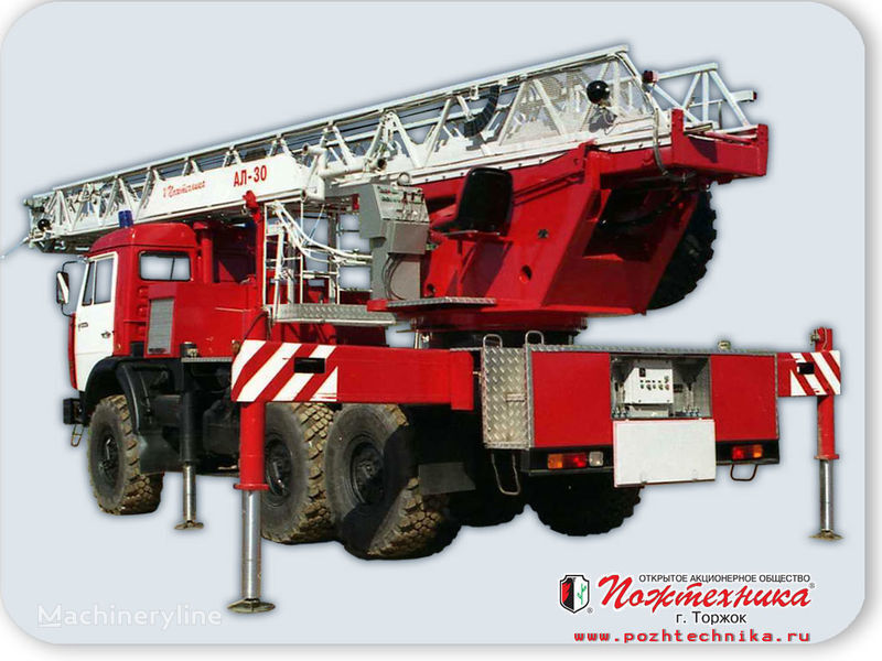 KAMAZ AL-30 fire ladder truck