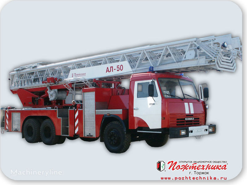 KAMAZ AL-50 fire ladder truck