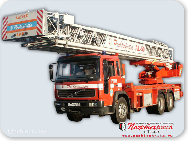 VOLVO AL-50 fire ladder truck
