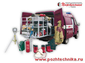 GAZ ABR-3 Avtomobil bystrogo reagirovaniya  fire truck