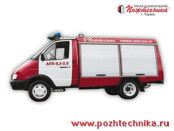 GAZ APP-0,3-2,0 Avtomobil pervoy pomoshchi fire truck